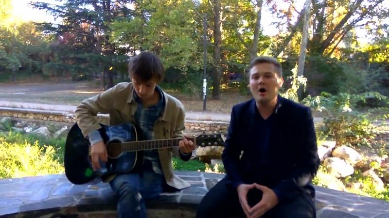 группа ВИНОГРАД Ночь (авторская песня) музыка - Николай Андрущак, слова -Сергей