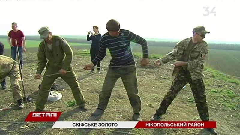 На Днепропетровщине разрыли самый большой в Европе скифский курган