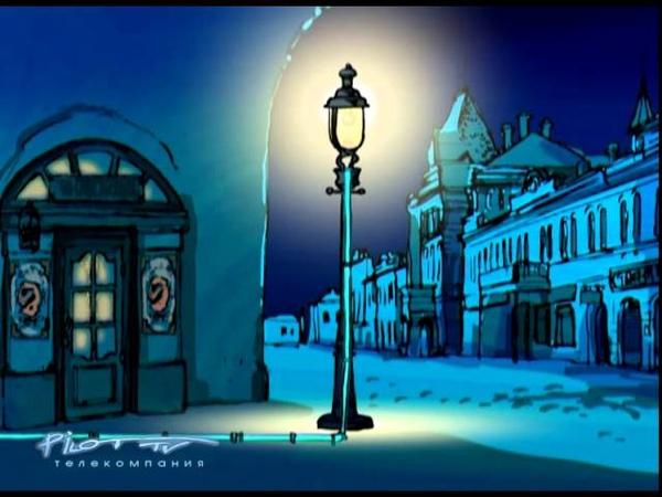 История России 18 век Московские фонари bcnjhbz hjccbb 18 dtr vjcrjdcrbt ajyfhb