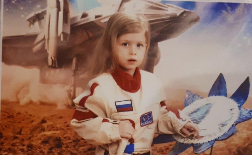 Люба Садкеева   Москва