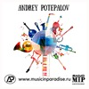 Andrey Potepalov