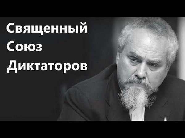 Андрей Зубов / Уроки модернизации России и современность / 26.04.2018
