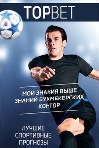 Вселенная спортивная прогнозы ставки транспортного налога в москве на 2014 год