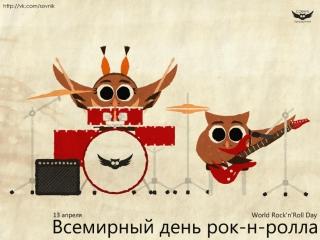 The Best TV Series / Films / Anime - Live - Всемирный день рок-н-ролла (World Rock-n-roll Day)
