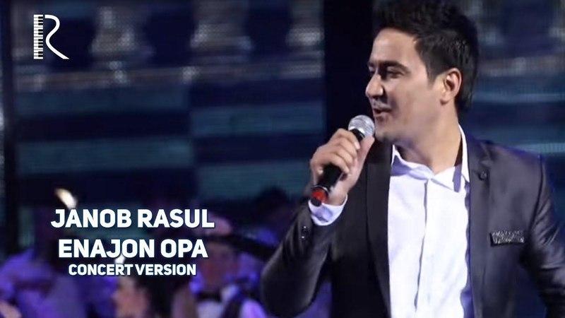Janob Rasul - Enajon opa | Жаноб Расул - Энажон опа (concert version 2017)