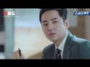 [스위치 - 세상을 바꿔라 OST Part2] - 이홍기 - Raise Me Up 《Switch-Change the World - 오듣드  - 스브스캐치》.mp4