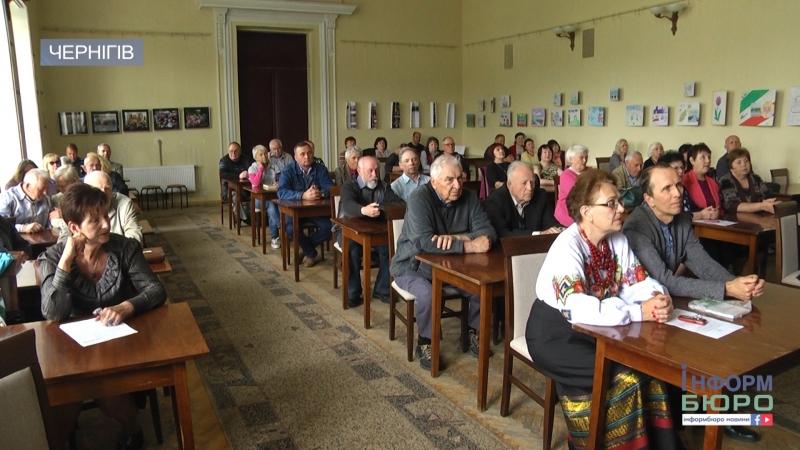 У Чернігові вшанували пам'ять знаного земляка – Станіслава Реп'яха