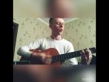 Артём Иванов - Прошла любовь