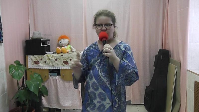 Сытова Светлана Занзибар