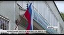 Два дня до российских довыборов