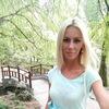Alexandra Yurkiv