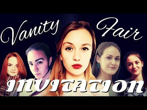 Спектакль - Vanity Fair (Ярмарка тщеславия)