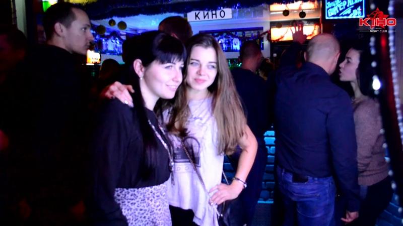 Dj Jurbas в Kino Club г.Ковель