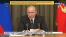 Срочно! Путин ПООБЕЩАЛ дать жесткий ответ на выход США из договора по РСМД!
