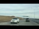 Алмата - Жаркент