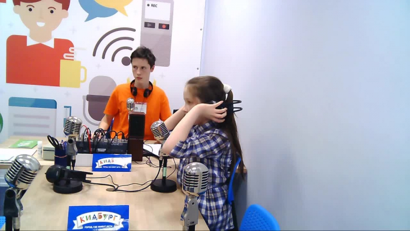 Live: Детский город профессий КидБург  Владивосток
