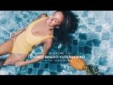 Промо видео купальника, Таиланд [ELK.ONE]