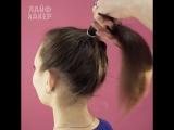 Отличные идеи для причёсок