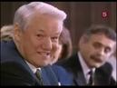 Ельцин Б.Н. приказ о ликвидации..