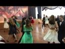 Шотландский танец Седьмой класс
