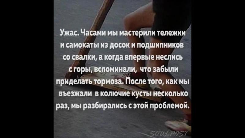 Детям 60-70-80-х посвящается (Владимир Соловьев)