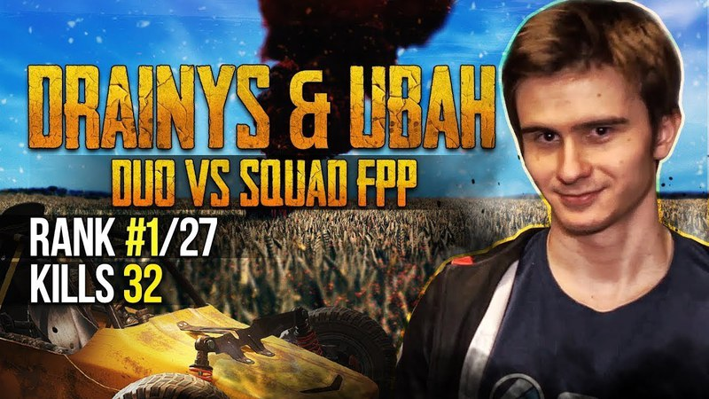 Drainys ubah vs SQUADS (TOP 1 w/ 32 kills)