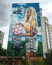 Anastasia Kulakova фото #41