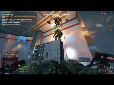 Попал в секретную комнату фантома в Battlefield 4