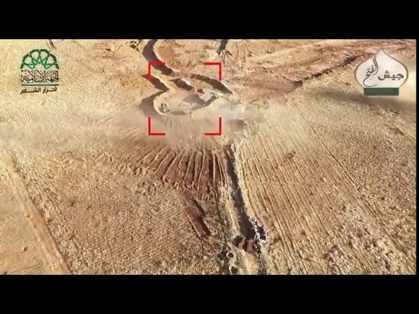 Война в Сирии видеозаписи с дронов