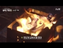 Шинни готовит на улице 9 эп Little House in the Forest 프로혼밥러 박신혜의 목살 바베큐버섯 샐러드 180601 EP.9