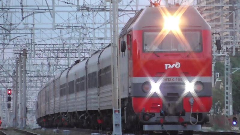 ЭП2К-159 c поездом №146У Челябинск - Санкт-Петербург