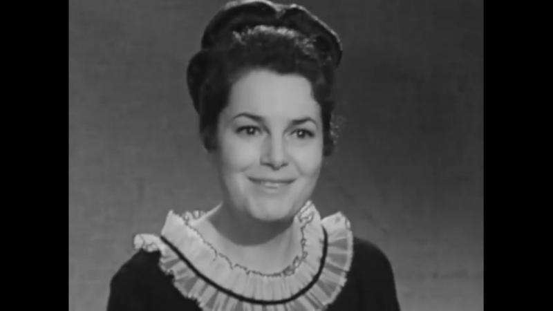 Элина Быстрицкая о съемках фильма Тихий Дон 1966 г