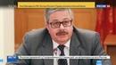 Новости на Россия 24 • Алексей Ерхов стал послом России в Турции