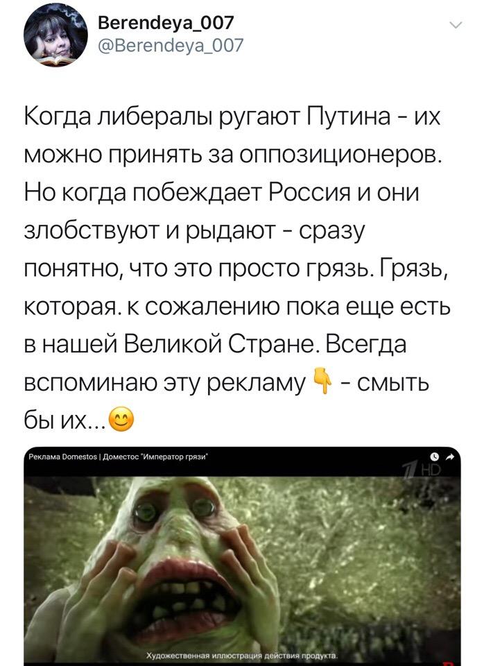 https://pp.userapi.com/c830401/v830401537/120318/9sU_S0dsN7w.jpg