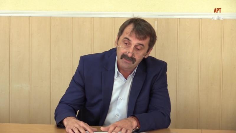 О газификации Артёмовского городского округа
