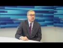 Интервью с главным врачом ДЦГБ Андреем Осиповым в единый день голосования