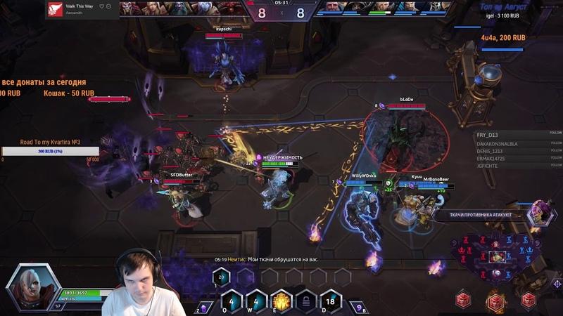Fp Stream HGC OD EU By Stalk (m6e vs SFD(blade team)) game1