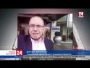 Прямое включение специального корреспондента телеканала «Крым 24» Дмитрия Михайлова с конференции ОБСЕ по правам человека