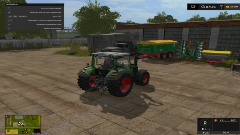 Farming Simulator 2017 Карта Балдейкино 3 v 2.7