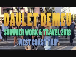 WEST COAST TRIP USA 2018   2-часть