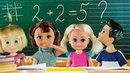 СБОРНИК №2 ШКОЛА Мультфильмы с куклами Барби