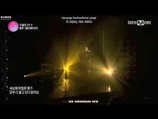 КАРАОКЕ  Kim Jonghyun   Elevator рус. с...nslation  (720p).mp4