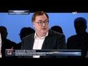 Россия Китай сближение или иллюзия Право голоса