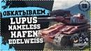 World of Tanks Blitz. Обкатываем Lupus   Nameless   Edelweiss   Hafen