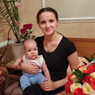 Регина Гильмутдинова