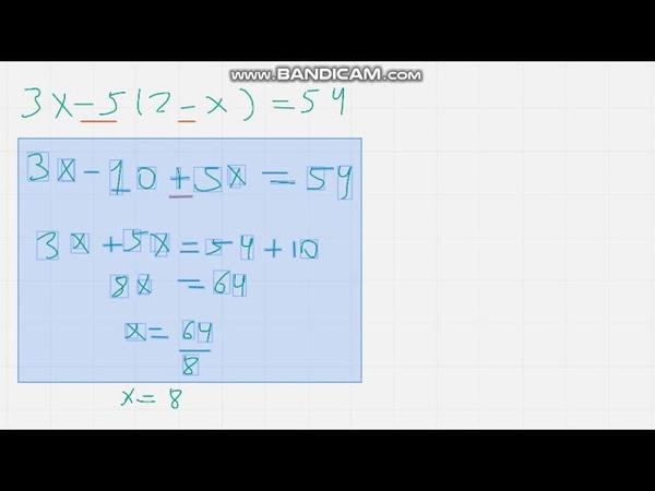 Решение алгебраических уравнений 7 класс Умножение одночлена на многочлен