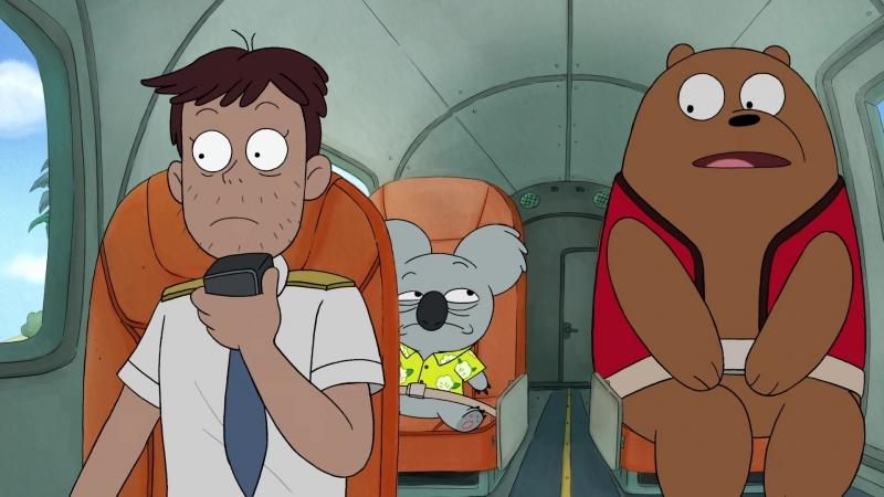 Мы Обычные Медведи - Отпуск (4 сезон, 4 серия)