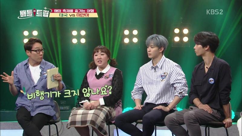|180512| KBS2TV Battle Trip VIXX N Hongbin cut