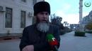 Муфтий ЧР дал интервью корреспонденту ЧГТРК Грозный
