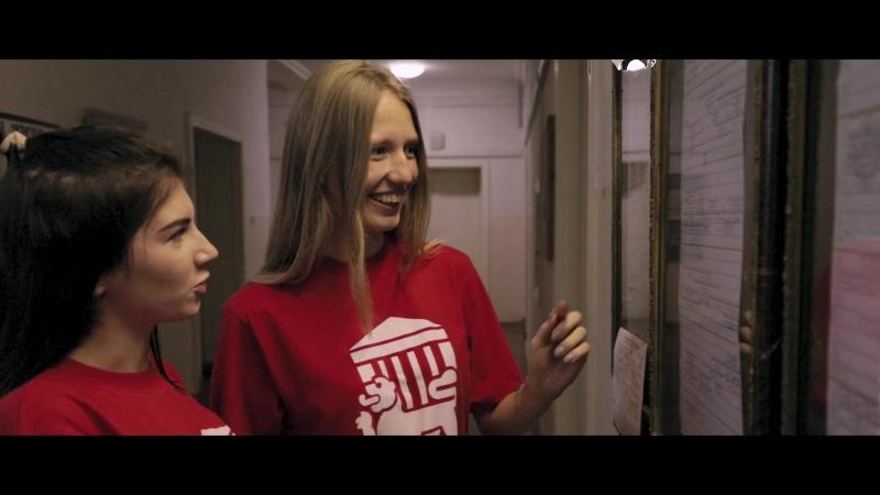 Анонс Школы волонтеров Ганза-2019
